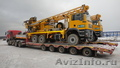 Перевозка негабаритных грузов! - Изображение #4, Объявление #1325836