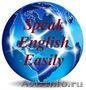 Английский Эффективно