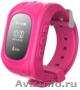 Детские часы маяк KidTracker Q50 (розовые)