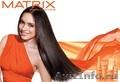 Продажа лечебной косметики для волос MATRIX Total Results  и BIOLAGE Matrix