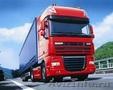 Перевезем груз автотранспортом по РФ,  в Казахстан