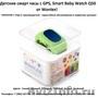 Детские смарт часы с GPS,  Smart Baby Watch Q50 Wonlex Оригинал в Пластиковой коробке