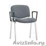 стулья на металлокаркасе,  Стулья дешево Стулья для руководителя - Изображение #2, Объявление #1499400