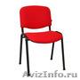 стулья на металлокаркасе,  Стулья дешево Стулья для руководителя - Изображение #3, Объявление #1499400