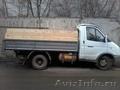 газель бортовая открытая Екатеринбург