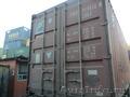 Продам б/у 20 футовый контейнер в Екатеринбурге