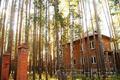 В г. Новосибирск,  на берегу реки Обь,  в живописном и экологически чистом месте п