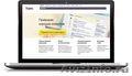 Настройка и сопровождение рекламных компаний в Яндекс.Директ