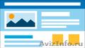 Сайт компании,  сайт визитка,  интернет магазин,  Яндекс-Директ