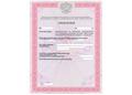 Получить лицензию МЧС