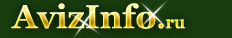 легковой прицеп Курганский в Екатеринбурге, продам, куплю, прицепы в Екатеринбурге - 676254, ekaterinburg.avizinfo.ru