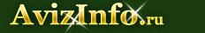 Коробки Отбора Мощности под Г/Насос на а/м ЗИЛ; МАЗ; КАМАЗ. в Екатеринбурге, продам, куплю, авто запчасти в Екатеринбурге - 1496070, ekaterinburg.avizinfo.ru